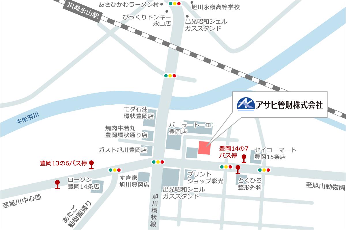アサヒ管財 周辺マップ